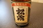 芋焼酎 黒松露