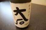 米焼酎 大石